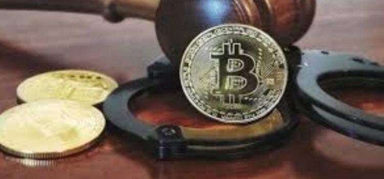 قانون گذاری ارز دیجیتال در ایران