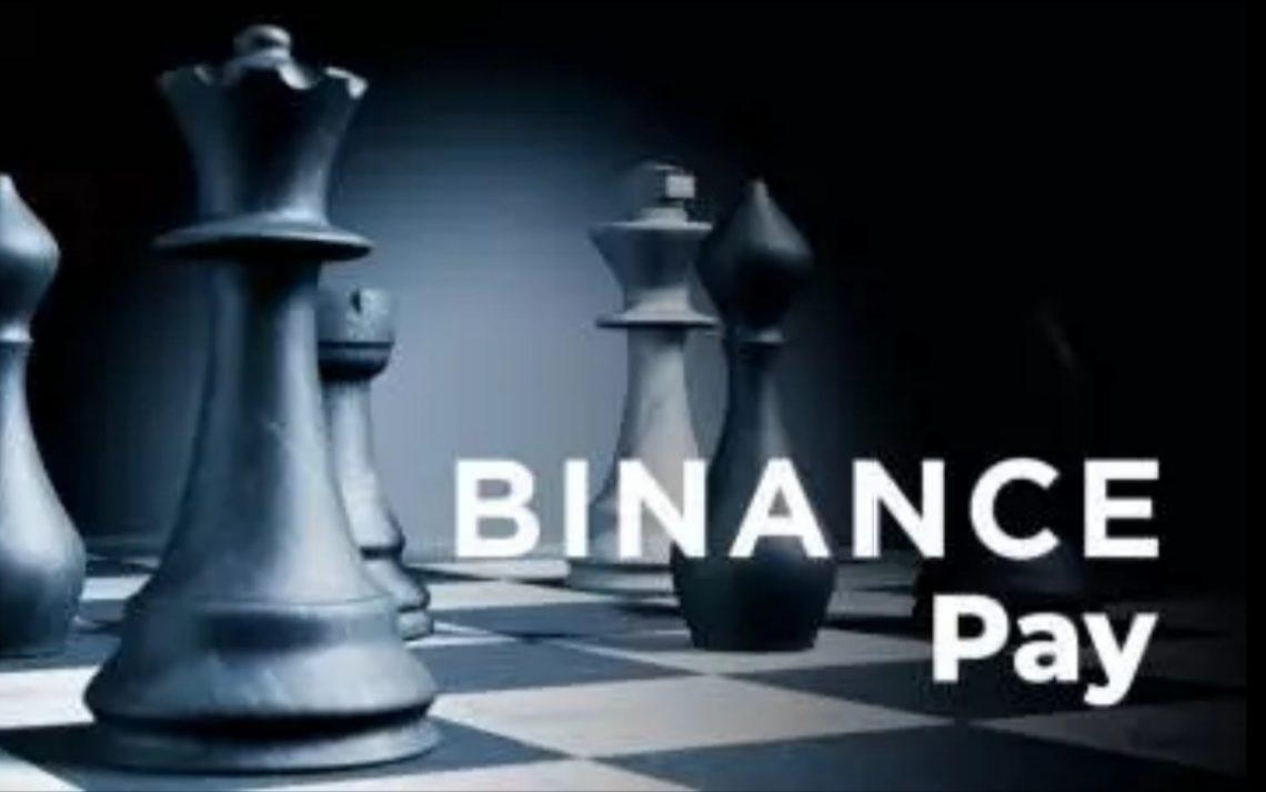 بایننس درگاه پرداخت ارزهای دیجیتال را اضافه کرد