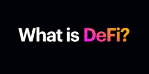 دیفای ( defi) چیست؟!