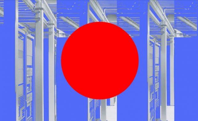بانک مرکزی ژاپن آزمایش ارز دیجیتال را آغاز می کند