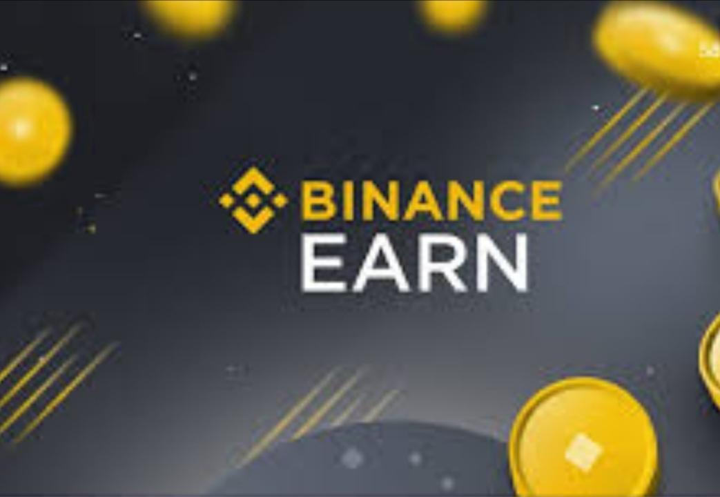 Binance Earn چیست ؟